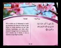 المصحف المرتل مع ترجمة معانيه إلى اللغة الفلبينية التجالوج ( الجزء 09 ) المقطع 5