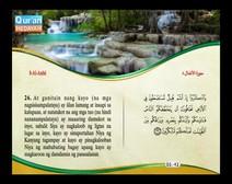المصحف المرتل مع ترجمة معانيه إلى اللغة الفلبينية التجالوج ( الجزء 09 ) المقطع 8