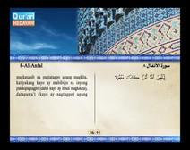 المصحف المرتل مع ترجمة معانيه إلى اللغة الفلبينية التجالوج ( الجزء 10 ) المقطع 1