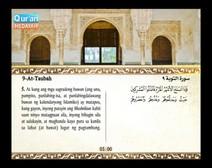 المصحف المرتل مع ترجمة معانيه إلى اللغة الفلبينية التجالوج ( الجزء 10 ) المقطع 3