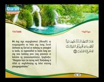 المصحف المرتل مع ترجمة معانيه إلى اللغة الفلبينية التجالوج ( الجزء 10 ) المقطع 7