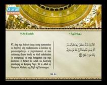 المصحف المرتل مع ترجمة معانيه إلى اللغة الفلبينية التجالوج ( الجزء 11 ) المقطع 1