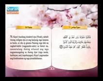 المصحف المرتل مع ترجمة معانيه إلى اللغة الفلبينية التجالوج ( الجزء 11 ) المقطع 7