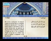 المصحف المرتل مع ترجمة معانيه إلى اللغة الفلبينية التجالوج ( الجزء 12 ) المقطع 3
