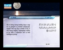 المصحف المرتل مع ترجمة معانيه إلى اللغة الفلبينية التجالوج ( الجزء 12 ) المقطع 6