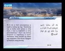 المصحف المرتل مع ترجمة معانيه إلى اللغة الفلبينية التجالوج ( الجزء 13 ) المقطع 7