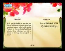 المصحف المرتل مع ترجمة معانيه إلى اللغة الفلبينية التجالوج ( الجزء 15 ) المقطع 7