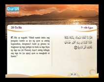 المصحف المرتل مع ترجمة معانيه إلى اللغة الفلبينية التجالوج ( الجزء 16 ) المقطع 7