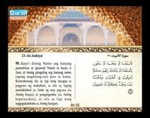 المصحف المرتل مع ترجمة معانيه إلى اللغة الفلبينية التجالوج ( الجزء 17 ) المقطع 4