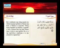 المصحف المرتل مع ترجمة معانيه إلى اللغة الفلبينية التجالوج ( الجزء 17 ) المقطع 6