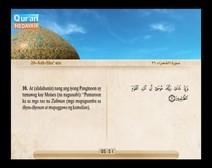 المصحف المرتل مع ترجمة معانيه إلى اللغة الفلبينية التجالوج ( الجزء 19 ) المقطع 3