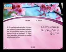 المصحف المرتل مع ترجمة معانيه إلى اللغة الفلبينية التجالوج ( الجزء 19 ) المقطع 7
