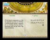 المصحف المرتل مع ترجمة معانيه إلى اللغة الفلبينية التجالوج ( الجزء 21 ) المقطع 3