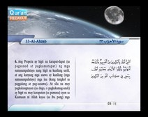 المصحف المرتل مع ترجمة معانيه إلى اللغة الفلبينية التجالوج ( الجزء 21 ) المقطع 7