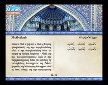 المصحف المرتل مع ترجمة معانيه إلى اللغة الفلبينية التجالوج ( الجزء 22 ) المقطع 1