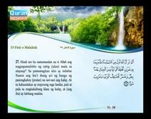 المصحف المرتل مع ترجمة معانيه إلى اللغة الفلبينية التجالوج ( الجزء 22 ) المقطع 7