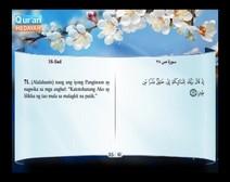 المصحف المرتل مع ترجمة معانيه إلى اللغة الفلبينية التجالوج ( الجزء 23 ) المقطع 7