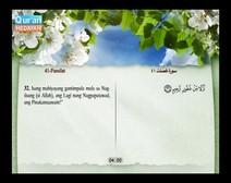 المصحف المرتل مع ترجمة معانيه إلى اللغة الفلبينية التجالوج ( الجزء 24 ) المقطع 8