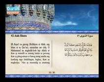 المصحف المرتل مع ترجمة معانيه إلى اللغة الفلبينية التجالوج ( الجزء 25 ) المقطع 3