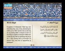 المصحف المرتل مع ترجمة معانيه إلى اللغة الفلبينية التجالوج ( الجزء 26 ) المقطع 1