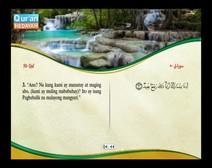 المصحف المرتل مع ترجمة معانيه إلى اللغة الفلبينية التجالوج ( الجزء 26 ) المقطع 7
