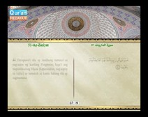 المصحف المرتل مع ترجمة معانيه إلى اللغة الفلبينية التجالوج ( الجزء 27 ) المقطع 1