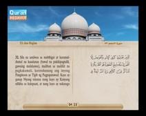 المصحف المرتل مع ترجمة معانيه إلى اللغة الفلبينية التجالوج ( الجزء 27 ) المقطع 3