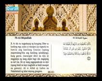 المصحف المرتل مع ترجمة معانيه إلى اللغة الفلبينية التجالوج ( الجزء 28 ) المقطع 1