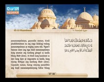 المصحف المرتل مع ترجمة معانيه إلى اللغة الفلبينية التجالوج ( الجزء 28 ) المقطع 4