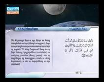 المصحف المرتل مع ترجمة معانيه إلى اللغة الفلبينية التجالوج ( الجزء 28 ) المقطع 6