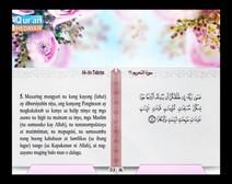 المصحف المرتل مع ترجمة معانيه إلى اللغة الفلبينية التجالوج ( الجزء 28 ) المقطع 8