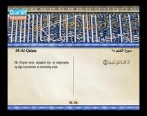 المصحف المرتل مع ترجمة معانيه إلى اللغة الفلبينية التجالوج ( الجزء 29 ) المقطع 2