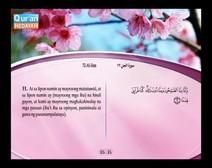 المصحف المرتل مع ترجمة معانيه إلى اللغة الفلبينية التجالوج ( الجزء 29 ) المقطع 5