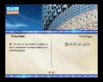 المصحف المرتل مع ترجمة معانيه إلى اللغة الفلبينية التجالوج ( الجزء 30 ) المقطع 1