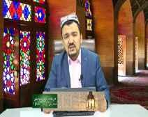 مكانة الأسرة في الإسلام (الحلقة 12)