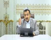مكانة الأسرة في الإسلام (الحلقة 14)