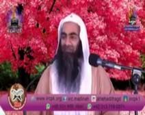حكم تخصيص اليوم 27 من شهر رجب بعبادة