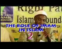 Ojuse Imam ninu Islam - 2