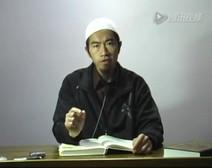 《布哈里圣训》中文讲解系列   知识章5
