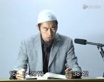 《布哈里圣训》中文讲解系列 知识章10