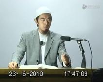 《布哈里圣训》中文讲解系列 知识章11