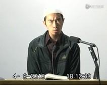 《布哈里圣训》中文讲解系列 知识章14